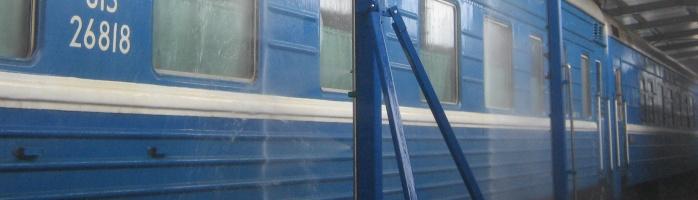 Myjnia do pociągów