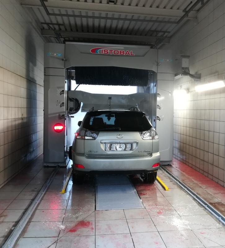 Myjnia automatyczna Skwierzyna