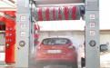 Myjnia automatyczna M'START