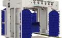 Myjnia automatyczna M'NEX 28