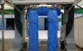 Myjnia automatyczna Istobal M1
